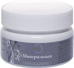 Купить Минеральная, косметическая маска (код 0151), цена