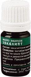 Купить Эфирное масло Эвкалипт (код 1314), цена
