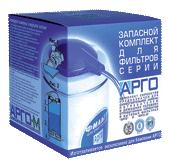 Купить Комплект запасной для фильтров АРГО и АРГО-М (код 1608), цена
