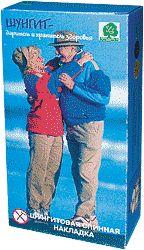 Купить Шунгитовая накладка спинная (код 1910), цена