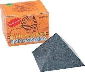 Купить Шунгитовая пирамидка (код 1917), цена