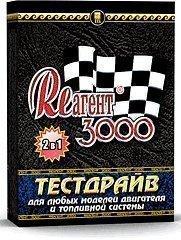 Купить Реагент 3000 ТЕСТДРАЙВ для любых моделей двигателей и топливной системы, цена