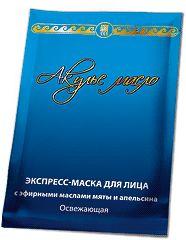 Купить Экспресс-маска для лица «Акулье масло» с эфирными маслами мяты и апельсина  (код 3601), цена