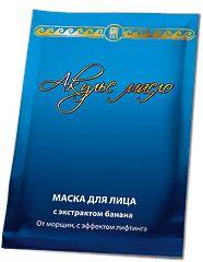 Купить Маска для лица «Акулье масло» с экстрактом банана (код 3603), цена