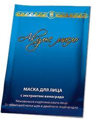 Купить Маска для лица «Акулье масло» с экстрактом винограда (код 3604), цена