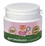 Купить Витамишки с эхинацеей (Vitabears Echinacea), цена