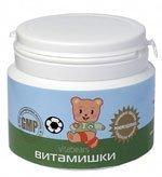 Купить Поли Витамишки (Poly Vitabears), цена