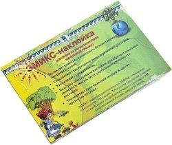 Купить Эмикс, наклейка универсальная (код 2034), цена