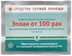 Купить Салфетка стерильная, антисептическая, ранозаживляющая «Эплан от 100 ран» (код 3401), цена