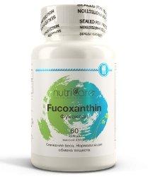Купить Фукоксан (Fucoxantin) [код 0447], цена