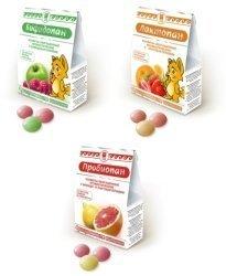 Купить Обогащенные молочные конфеты, цена