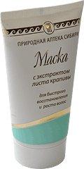 Купить Маска для волос с экстрактом листьев крапивы (код 0384), цена