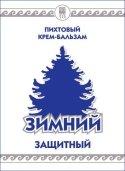Крем-бальзам защитный «Зимний»
