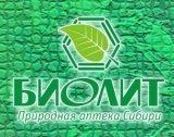 Природная аптека Сибири от «Биолит»