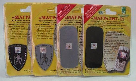 Магралит-Т, накладки антиэлектромагнитные для телефонов