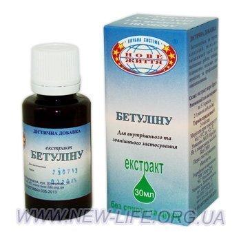 Бетулин (экстракт бересты)