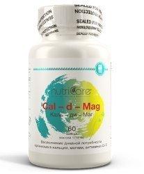 Каль-ди-Маг (Cal-D-Mag)