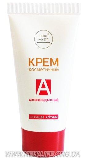 Крем косметический «Антиоксидантный»